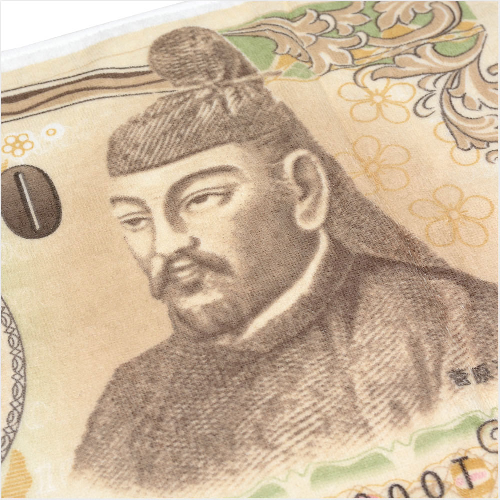柄アップ/菅原道真(壱億円)