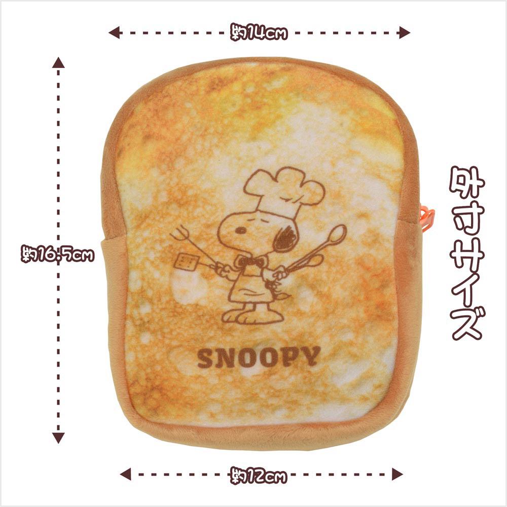 リアルプリントタイプの食パン型ポーチ