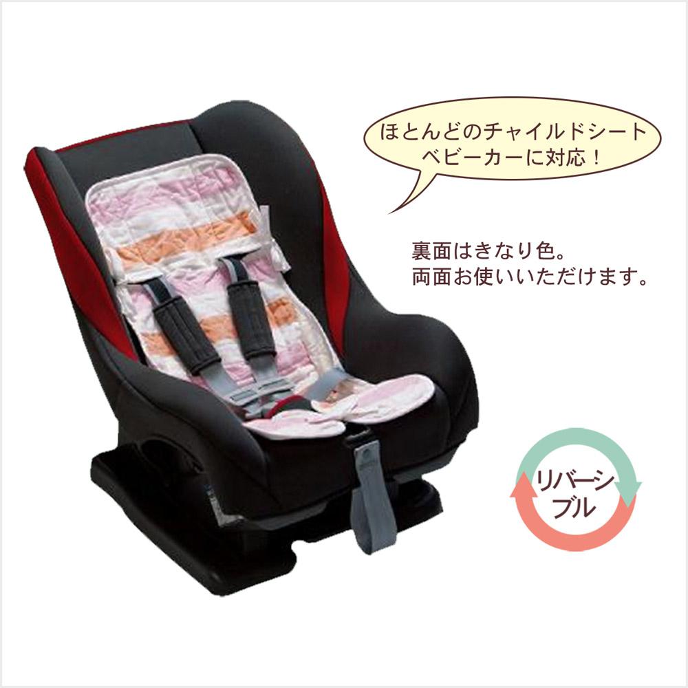 赤ちゃんの背中の汗・湿気を吸い取ります。