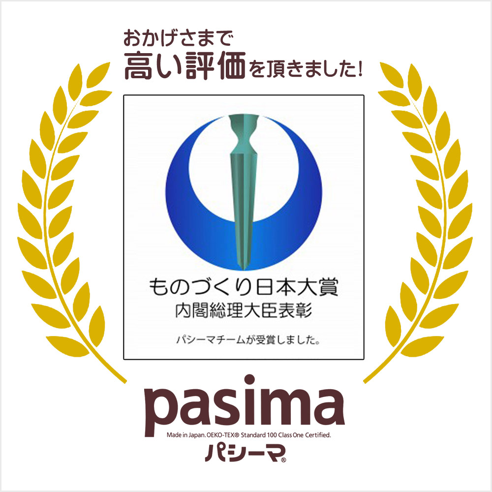 第6回ものづくり日本大賞受賞
